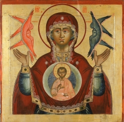 Art and Liturgy - Our Lady of the Sign Icon