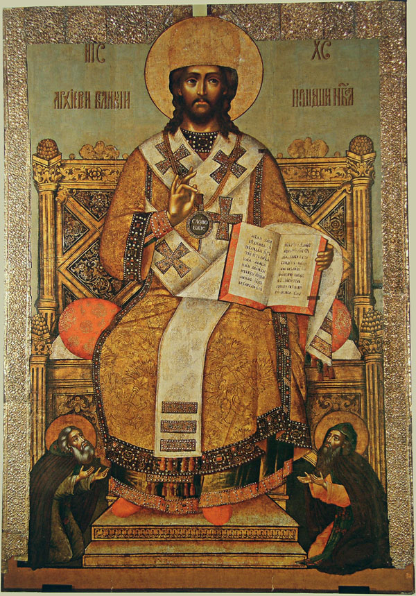 Art and Liturgy - Russian Icon of Christ as Bishop and Priest